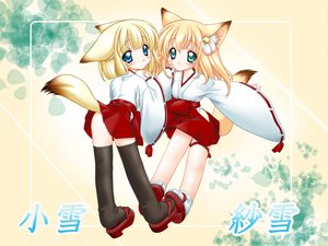 Rating: Questionable Score: 13 Tags: animal_ears foxgirl japanese_clothes koyuki loli miko nakajima_konta shayuki snow_fox User: 秀悟