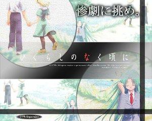 Rating: Questionable Score: 9 Tags: higurashi_no_naku_koro_ni houjou_satoko houjou_satoshi sonozaki_shion User: atlantiza