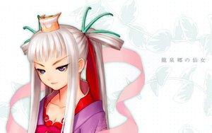 Rating: Safe Score: 35 Tags: houmei shining_wind taka_tony User: HappyUser