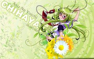 Rating: Safe Score: 25 Tags: asu_no_yoichi flowers glasses green_hair ikaruga_chihaya school_uniform tie User: Ichii