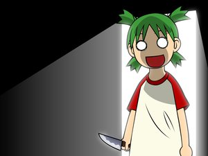 Rating: Safe Score: 25 Tags: knife koiwai_yotsuba vector yotsubato! User: Oyashiro-sama