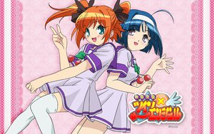 Rating: Questionable Score: 10 Tags: kaitou_tenshi_twin_angel kannazuki_aoi minnazuki_haruka tagme User: vitoxela