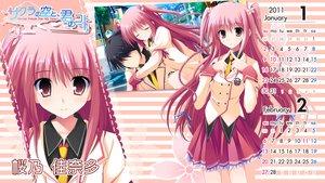 Rating: Safe Score: 23 Tags: calendar long_hair pink_hair sakuno_kanata sakura_no_sora_to_kimi_no_koto school_uniform tsukinon User: oranganeh