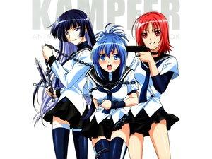 Rating: Questionable Score: 84 Tags: genderswap kampfer mishima_akane sangou_shizuku school_uniform senou_natsuru weapon zettai_ryouiki User: jjjjjhhhhh