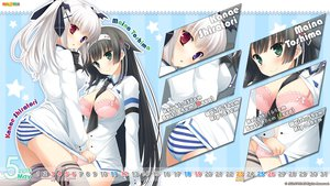 Rating: Questionable Score: 160 Tags: 2girls ass bicolored_eyes black_hair bra breasts calendar cleavage hulotte open_shirt panties shiratori_kanae striped_panties thighhighs toshima_maina underwear white_hair User: Wiresetc