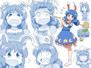 Rating: Safe Score: 16 Tags: aliasing animal_ears bloomers blue_hair blush brown_eyes bunny_ears bunnygirl crying dress parody seiran shinryaku!_ikamusume shirosato socks tears touhou twintails white User: otaku_emmy