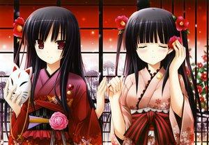Rating: Safe Score: 107 Tags: 2girls black_hair ikegami_akane japanese_clothes long_hair original scan User: Wiresetc