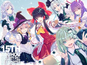 Rating: Safe Score: 37 Tags: animal animal_ears apron aqua_eyes black_hair blonde_hair bow braids brown_eyes bunny_ears bunnygirl dress gray_eyes gray_hair green_hair group hakurei_reimu hat headdress izayoi_sakuya japanese_clothes kirisame_marisa knife kochiya_sanae konpaku_youmu long_hair maid miko moriya_suwako myon red_eyes reisen_udongein_inaba ribbons short_hair skirt snake sword tie touhou twintails weapon wink witch witch_hat yellow_eyes zounose User: RyuZU