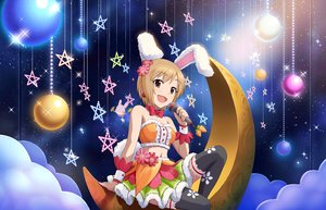 Rating: Safe Score: 25 Tags: aiba_yumi annin_doufu idolmaster idolmaster_cinderella_girls idolmaster_cinderella_girls_starlight_stage User: RyuZU