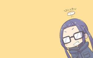 Rating: Safe Score: 43 Tags: blue_hair blush chibi food glasses inishie long_hair oogaki_chiaki orange translation_request twintails yuru_camp User: RyuZU