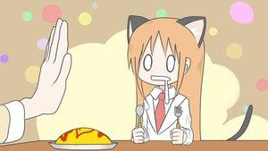 Rating: Safe Score: 41 Tags: 2girls animal_ears asahina_hiyori_(tattu) brown_hair catgirl food hakase_(nichijou) long_hair nichijou orange_hair tail tie User: PAIIS