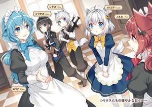 Rating: Safe Score: 31 Tags: animal_ears apron aqua_eyes aqua_hair black_eyes black_hair blush book boots bow dress gray_hair group headdress long_hair maid male nardack short_hair sword tagme_(character) tail weapon world_teacher_-isekaishiki_kyouiku_agent- User: RyuZU