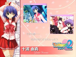 Rating: Safe Score: 10 Tags: aquaplus leaf mitsumi_misato to_heart to_heart_2 tonami_yuma User: HMX-999