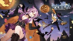 Rating: Safe Score: 29 Tags: 2girls animal bat cornelia_(girl_cafe_gun) girl_cafe_gun_(game) glasses halloween logo nora_moon tagme_(artist) User: BattlequeenYume