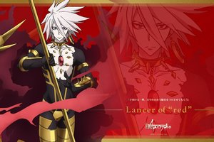 Rating: Safe Score: 0 Tags: all_male fate/apocrypha fate_(series) gray_hair jpeg_artifacts karna logo male short_hair tagme_(artist) zoom_layer User: RyuZU