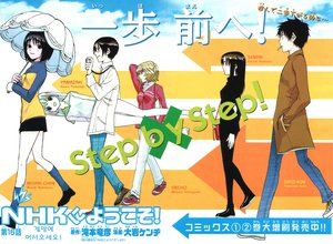 Rating: Safe Score: 11 Tags: abbey_road kashiwa_hitomi kobayashi_megumi nakahara_misaki nhk_ni_youkoso oiwa_kendi parody satou_tatsuhiro umbrella yamazaki_kaoru User: Oyashiro-sama