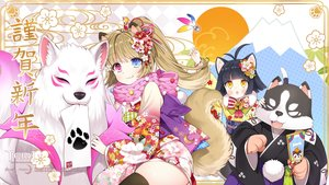 Rating: Safe Score: 48 Tags: 2girls animal animal_ears bell bicolored_eyes black_hair blonde_hair bow catgirl cat_smile dog doggirl flowers japanese_clothes kimono logo loli long_hair ponytail scarf short_hair tagme_(artist) tagme_(character) tera_online thighhighs watermark yellow_eyes zettai_ryouiki User: BattlequeenYume