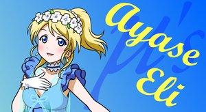 Rating: Safe Score: 16 Tags: ayase_eri love_live!_school_idol_project vector User: RyuZU