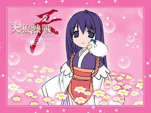 Rating: Safe Score: 8 Tags: animal bubbles flowers game_cg japanese_clothes jpeg_artifacts loli long_hair park_sung_woo pink purple_eyes purple_hair sheep User: Oyashiro-sama