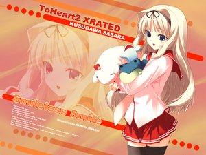 Rating: Safe Score: 22 Tags: aquaplus kawata_hisashi kusugawa_sasara leaf to_heart to_heart_2 User: HMX-999