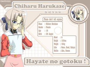 Rating: Safe Score: 22 Tags: harukaze_chiharu hayate_no_gotoku jpeg_artifacts User: ultima1994