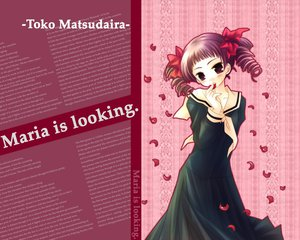 Rating: Safe Score: 6 Tags: maria-sama_ga_miteru matsudaira_touko User: Zero