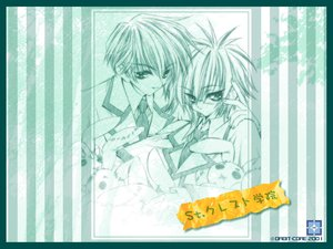 Rating: Safe Score: 3 Tags: all_male bunny glasses green male school_uniform tie User: Oyashiro-sama