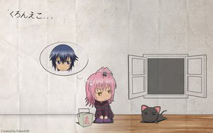 Rating: Safe Score: 28 Tags: animal cat chibi hinamori_amu pink_hair shugo_chara tsukiyomi_ikuto yellow_eyes User: anaraquelk2