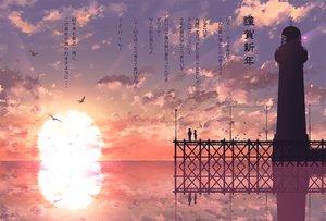 Rating: Safe Score: 24 Tags: aki_(akisora_hiyori) animal bird clouds lighthouse original reflection silhouette sky sunset translation_request User: RyuZU