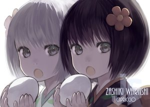 Rating: Safe Score: 61 Tags: 2girls black_hair capriccio close food gray_eyes gray_hair hoozuki_no_reitetsu ichiko_(hoozuki) japanese_clothes kimono loli niko_(hoozuki) short_hair twins watermark User: otaku_emmy