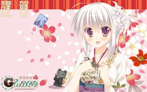 Rating: Safe Score: 73 Tags: animal blue_eyes blush cat flowers japanese_clothes kimono petals sesena_yau short_hair tagme watermark white_hair User: Wiresetc