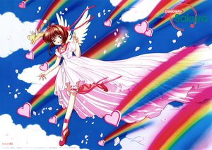 Rating: Safe Score: 5 Tags: card_captor_sakura dress garter kero kinomoto_sakura scan third-party_edit wings User: gnarf1975