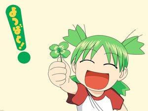 Rating: Safe Score: 7 Tags: koiwai_yotsuba yotsubato! User: Oyashiro-sama