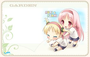 Rating: Safe Score: 3 Tags: cuffs garden_(galge) User: 秀悟