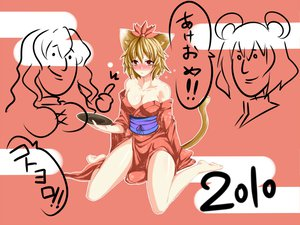 Rating: Questionable Score: 42 Tags: animal_ears barefoot blonde_hair blush breasts catgirl cleavage drink hijiri_byakuren japanese_clothes kimono mousegirl nazrin red_eyes short_hair tail toramaru_shou touhou xefy User: w7382001