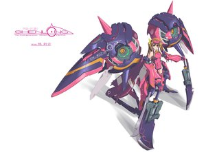 Rating: Safe Score: 94 Tags: huang_lingyin infinite_stratos jpeg_artifacts mecha nenchi sword weapon white User: FormX