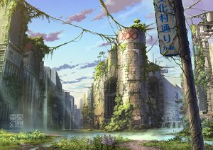 Rating: Safe Score: 44 Tags: building city clouds flowers grass jpeg_artifacts nobody original ruins scenic sky tokyogenso water watermark User: RyuZU