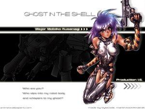 Rating: Safe Score: 9 Tags: ghost_in_the_shell kusanagi_motoko shirow_masamune User: Oyashiro-sama