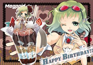 Rating: Safe Score: 34 Tags: gumi vocaloid User: HawthorneKitty