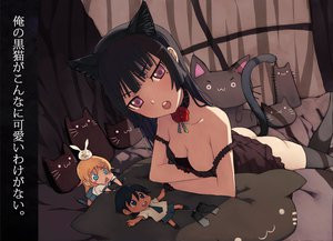 Rating: Safe Score: 165 Tags: animal_ears catgirl cleavage gokou_ruri kousaka_kirino kousaka_kyousuke ore_no_imouto_ga_konna_ni_kawaii_wake_ga_nai penguin_caee tail User: HawthorneKitty