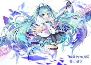 Rating: Safe Score: 33 Tags: hatsune_miku magical_mirai_(vocaloid) tagme_(artist) vocaloid User: luckyluna