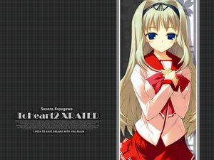 Rating: Safe Score: 18 Tags: aquaplus kawata_hisashi kusugawa_sasara leaf to_heart to_heart_2 User: Zero