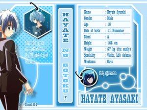 Rating: Safe Score: 18 Tags: all_male ayasaki_hayate hayate_no_gotoku jpeg_artifacts male User: ultima1994