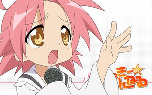 Rating: Safe Score: 15 Tags: kogami_akira lucky_channel lucky_star microphone pink_hair short_hair white yellow_eyes User: happygestapo