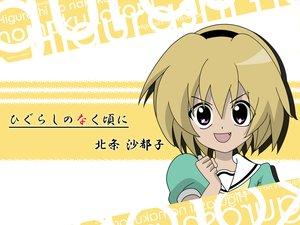 Rating: Safe Score: 9 Tags: higurashi_no_naku_koro_ni houjou_satoko sakai_kyuuta User: Oyashiro-sama