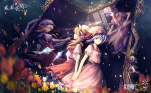Rating: Safe Score: 64 Tags: 2girls blonde_hair blood blue_hair dress fang flandre_scarlet flowers hat kieta mirror red_eyes reflection remilia_scarlet ribbons short_hair sky stars touhou vampire weapon wings User: Tensa