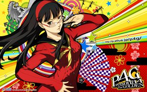 Rating: Safe Score: 91 Tags: amagi_yukiko glasses persona persona_4 soejima_shigenori watermark User: rargy