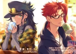 Rating: Safe Score: 22 Tags: black_hair brown_eyes drink genderswap glasses green_eyes hat hoodie jojo_no_kimyou_na_bouken kakyouin_noriaki kotatsu_(g-rough) kuujou_joutarou long_hair male necklace red_hair User: otaku_emmy