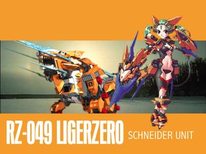 Rating: Questionable Score: 28 Tags: mecha robot zoids zoids_new_century_zero User: Oyashiro-sama