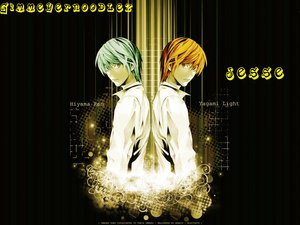 Rating: Safe Score: 3 Tags: all_male death_note jpeg_artifacts male tagme yagami_light User: SakuraHarunoBabyGirl